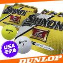 【USモデル】 ダンロップ スリクソン Z STAR 2015 飛び・スピン・ソフトフィーリングに注力した、総合力に優れたモデル 1ダース 12球入り ゴルフ ボール dunlop SRIXON ゼットスター