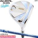 本間 ゴルフ フェアウェイウッド レディース Be ZEAL 535 Ladies ホンマ ビジール HONMA FW USA USモデル 7W L