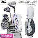 ユーラス ゴルフ レディース クラブセット ハーフセット DR FW UT IR5本(7 8 9 PW SW) キャディバッグ付き MIZUNO EURUS Ladies
