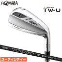 本間 ゴルフ TOUR WORLD TW-U (2019) ユーティリティ アイアン型 VIZARD IB-WF85 S U3 U4 U5 メンズ ホンマ HONMA