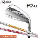 本間 ゴルフ TOUR WORLD TW-U (2019) ユーティリティ アイアン型 Dynamic Gold 95 S200 NS PRO MODUS3 FOR T//WORLD S U3 U4 U5 メンズ..