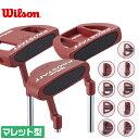 ウィルソン PROSTAFF RED マレット型 パター パッティングスタイルに合わせた9種類の形状から選べる プロスタッフ Wilson outlet
