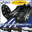 Asics_gls_1_1