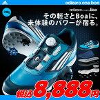 【税込8,888円】 アディダスゴルフ adizero One Boa(アディゼロ ワン ボア) 軽量290gで疲れにくい!幅広EEE設計 adidas メンズ ゴルフシューズ ソフトスパイク【売れ筋】