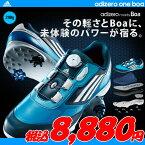 【税込8,880円】 アディダスゴルフ adizero One Boa(アディゼロ ワン ボア) 軽量290gで疲れにくい!幅広EEE設計 adidas メンズ ゴルフシューズ ソフトスパイク【売れ筋】