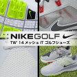 ショッピングit 【在庫限り】ナイキゴルフ タイガーウッズコレクション TW'14 MESH IT メッシュアイティー スパイクレス ゴルフシューズ TW 14 ゴルフシューズ NIKE