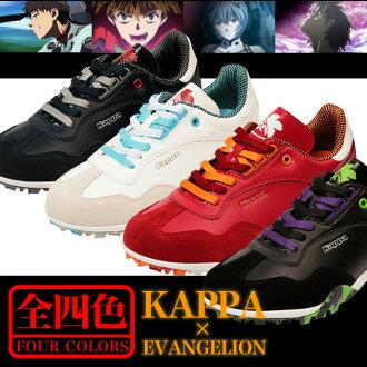 新世紀福音戰士 KAPPA 和 EVA 協作鞋高爾夫球鞋 ! 我有 Eva 和射線、 飛鳥,和模型新世紀新世紀福音戰士 Kappa GL913X Kaworu 和流行卡拉
