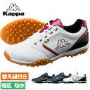 KAPPA 機能性 光沢ライン ゴルフシューズ 防水 幅広 ...