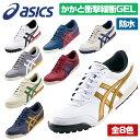 アシックス ゴルフ シューズ GEL-PRESHOT CLASSIC2 防水 スパイクレス 3E相当 TGN915