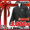 �y�ō�3,000�~�z�~�Y�m�S���t�@�u���X�T�[����...