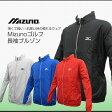 【選べるカラー 全4色】撥水素材で多少の雨なら大丈夫! 薄くて軽い!長袖ブルゾン Mizunoゴルフ