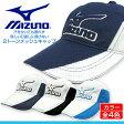 【税込3,980円】 ミズノ メンズ 2トーンメッシュ ゴルフキャップ 汗をかいても蒸れにくく、眩しい日差しに負けない mizuno golf cap 52JA5093