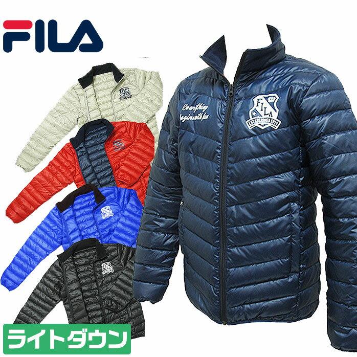期間限定税込4980円フィラダウンジャケット軽量で暖かく快適な着心地普段使いもできるメンズゴルフウェ