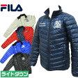 【税込8,980円】 フィラ ダウンジャケット 軽量で暖かく快適な着心地 普段使いもできる メンズ ゴルフウェア FILA Golf 786-212