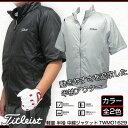 【サイズ限りの大SALE】 タイトリスト ゴルフ 軽量 半袖中綿ジャケット 動きやすさを追求した 半袖アウター ブルゾン メンズ ゴルフウェア Titleist Golf TWMO1629 【送料無料】
