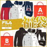 【税込10,800円】FILA 選べる2タイプ おしゃれなデザイン メンズ FILA フィラ 男性用 福袋 今すぐ使える!コーディネートセット 7点セット+バッグ付き 2017年モデル【送料無料】