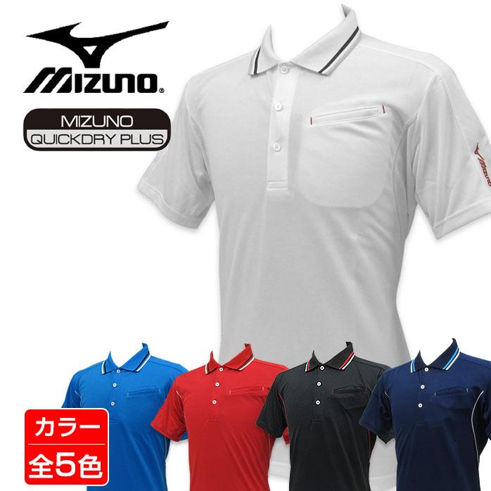 17日まで全品対象クーポンミズノメンズゴルフウェア2ライン半袖ポロシャツ汗を素早く吸収しすぐに乾くQ
