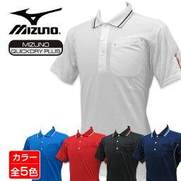 <strong>ミズノ</strong> メンズ ゴルフウェア 2ライン半袖<strong>ポロシャツ</strong> 汗を素早く吸収しすぐに乾く QUICK DRY PLUS 採用 mizuno golf wear 52JA5074 outlet