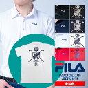 【2017年 新作】 FILA デカロゴ バックプリント ポロシャツ 吸汗速乾・UVカットの高性能ポ