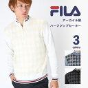フィラ ゴルフ メンズ 長袖 セーター アーガイル柄 ハーフジップ 柔らかい素材 FILA 787720
