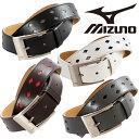 Mizuno-belt-006