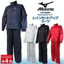 Mizuno__a87iq-070-1