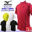 【紫外線カット】紫外線カット技術採用! ミズノ 半袖 ジップアップシャツ Mizunoゴルフ アイスタッチ 全6色