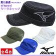 【夏に最適】デカロゴ ミズノキャップ フルメッシュの涼しいかぶり心地! Mizunoゴルフ