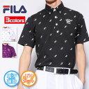 フィラ 飛び柄半袖ポロシャツ カジュアルなボタンダウンタイプ...