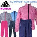 adidas CLIMAPROOF RAIN SUITES レインウェア レディース 雨の日ラウンドも楽しくスタ