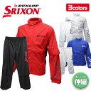 スリクソン SRIXON ゴルフ レインウェア 上下セット レインジャケット パンツ 撥水 ストレッ...