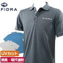 【店頭展示品】 フィドラ ゴルフ ポロシャツ 半袖シンプル万能型ポロシャツ 吸汗速乾