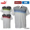 【店頭展示品】 プーマ ゴルフ 半袖ポロシャツ ゆったりデザイン 速乾 UVカット 57647