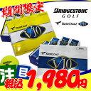 【箱つぶれ・訳あり品】TOURSTAGE V10 1ダース 新品 ゴルフボール ブリヂストン ツア