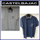 CASTELBAJAC カステルバジャック ポップコーン衿 半袖ポロシャツ メンズウェア