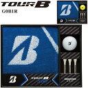ブリヂストンゴルフ TOUR B XS ゴルフボール ボールギフト G0B1R