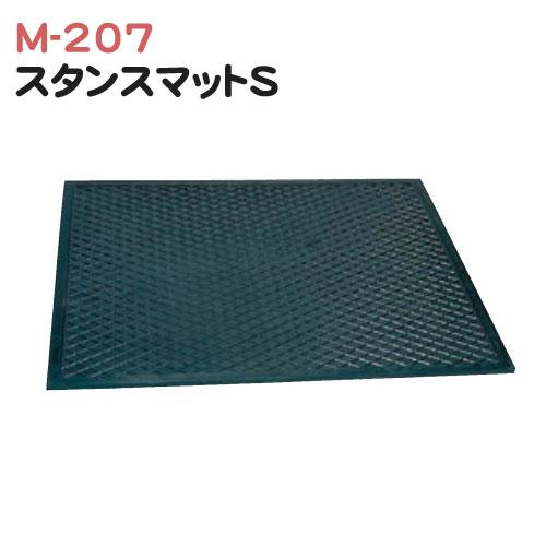 スタンスマット S M-207 最大35倍!更にエントリーでP5倍上乗せ!ゴルフ 練習用品 ライト スタンスマット S M-207 パッティング パター パット