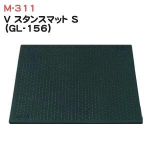 【練習用品】ライトVスタンスマットS(GL-156)M-311