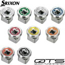 スリクソン クイックチューンシステム用 ウェイト[スリクソン Z945/Z745/Z545/Z F45専用]