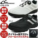 コンフィデンス ダイヤル式ワイヤレース フリーロックシステム スパイクレス ゴルフシューズ CFS-279