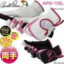 アーノルド・パーマー ARNOLD PALMER 全天候型 レディース 両手用ゴルフグローブ APG-115L Ladies 女性向け 手袋 手袋