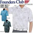 高爾夫 - ファウンダースクラブ メンズ ゴルフウエア ボタニカル柄 半袖ポロシャツ FC-4212S 2016年春夏モデル