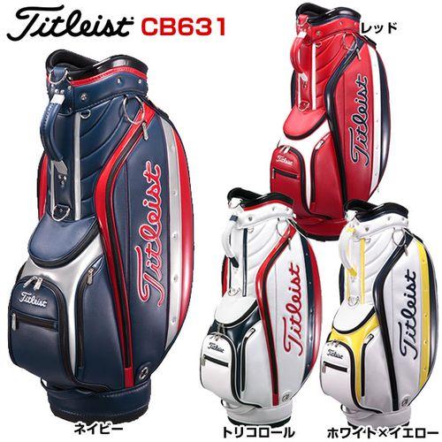 [セール品]タイトリスト メンズ キャディバッグ CB631 最大35倍!更にエントリーでP5倍上乗せ!送料無料 キャディーバッグ ゴルフバッグ メンズ 男性用 golf ゴルフ用品きょうとふ