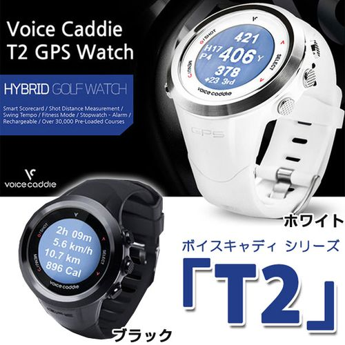 [SALE価格]超小型腕時計タイプGPSゴルフナビボイスキャディT2
