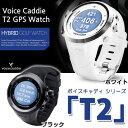 超小型 腕時計タイプ GPSゴルフナビ ボイスキャディ T2
