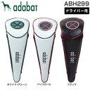 アダバット ドライバー用 ヘッドカバー ABH299 ◆ ゴルフ ゴルフ用品 小物 アクセサリー DR W1 ホワイト/グリーン トリコロール ブラック