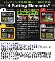 【即納トレーニング用品】アイラインゴルフインパクトボールライナー1個入りシャーピー付きパッティング練習器ImpactBallLinerELG-BL32[EYELINEGOLF]