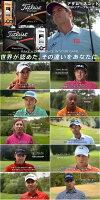 【あす楽】タイトリスト PRO V1 ・ V1X 1ダース(12球入り) ゴルフボール 【2016年継続品】【日本モデル】【新品】【Titleist】