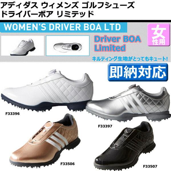 【あす楽】レディース ドライバー ボア リミテッド [adidas]【即納 送料無料】 アディダス ウィメンズ DriverBoa
