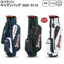 【あす楽】ダンロップ スリクソン GGC-S115 メンズ キャディバッグ コンパクト スタンドキャディ [8型 2.0kg]【ゴルフバッグ】【スタンドバッグ】